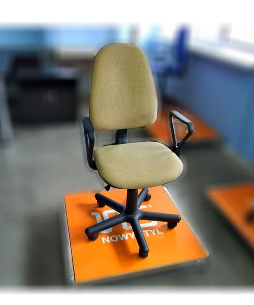 Кресло Prestige