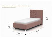 Кровать Jersey