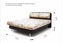 Кровать Modern (3 в 1) матрас + кровать + бельевой короб